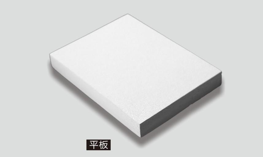 玻纤吸声平板